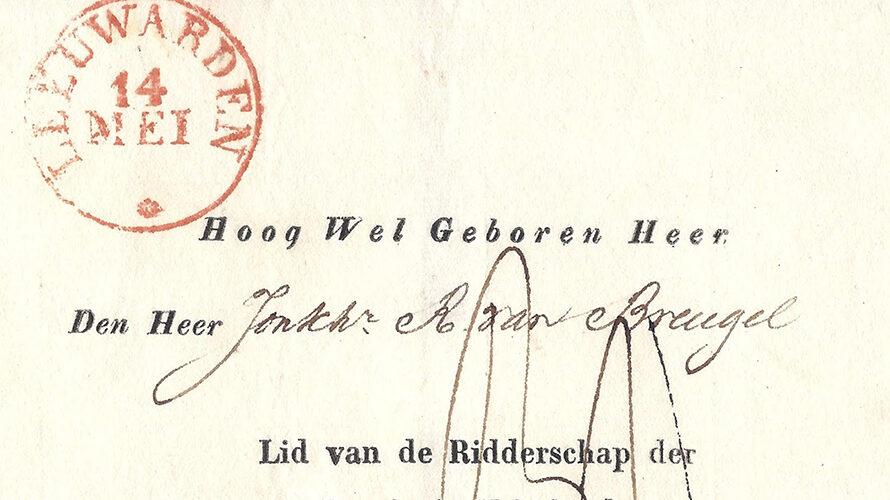 Frisian Knighthood