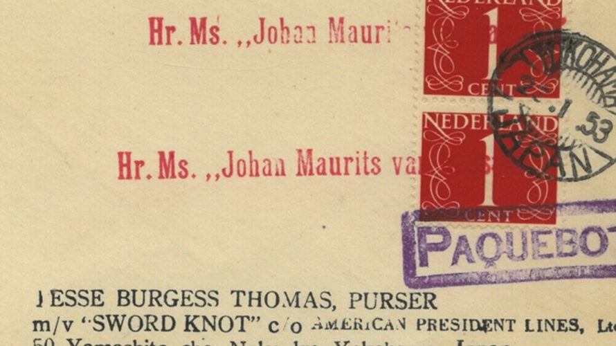 Paquebot mail from Dutch frigate during the Korean War