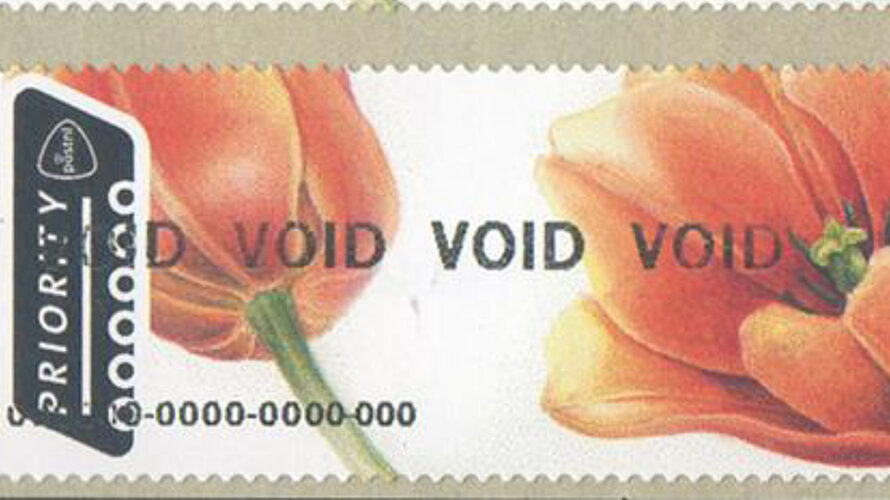Dutch Kiosk Stamps of 2017